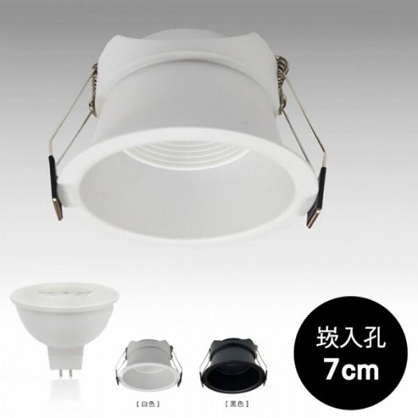 18park-防眩免安崁燈-7w/2色 [3000k,白,全電壓]