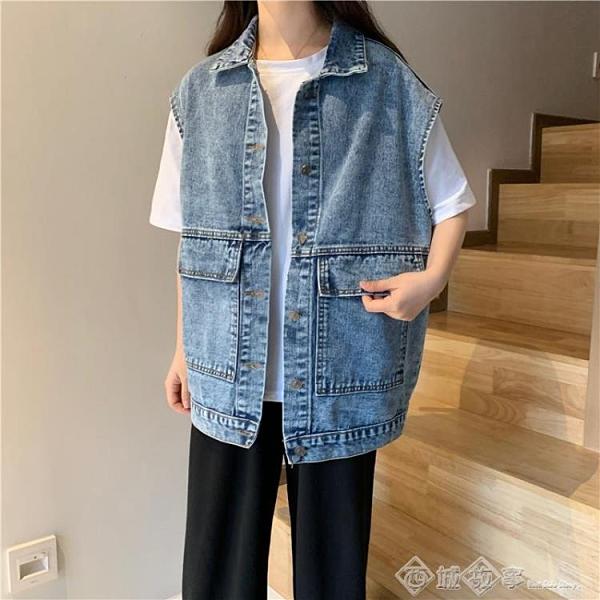 工裝復古牛仔外套女寬鬆2020年新款秋季韓版潮流無袖馬夾背心馬甲 西城