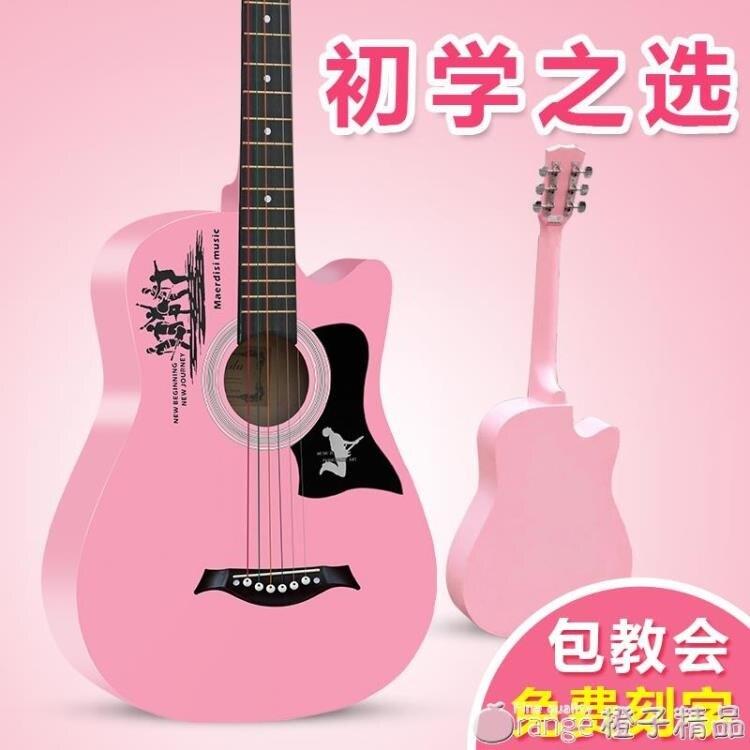 新手吉他初學者學生用女男38寸粉色女生款入門自學網紅樂器可愛 兒童節新品