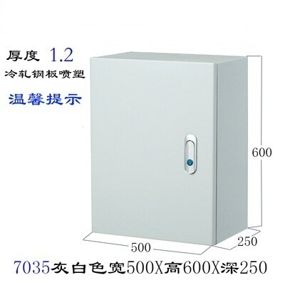 電箱 配電箱家用明裝布線電控箱電錶強電箱動力櫃室內基業箱控製箱定做