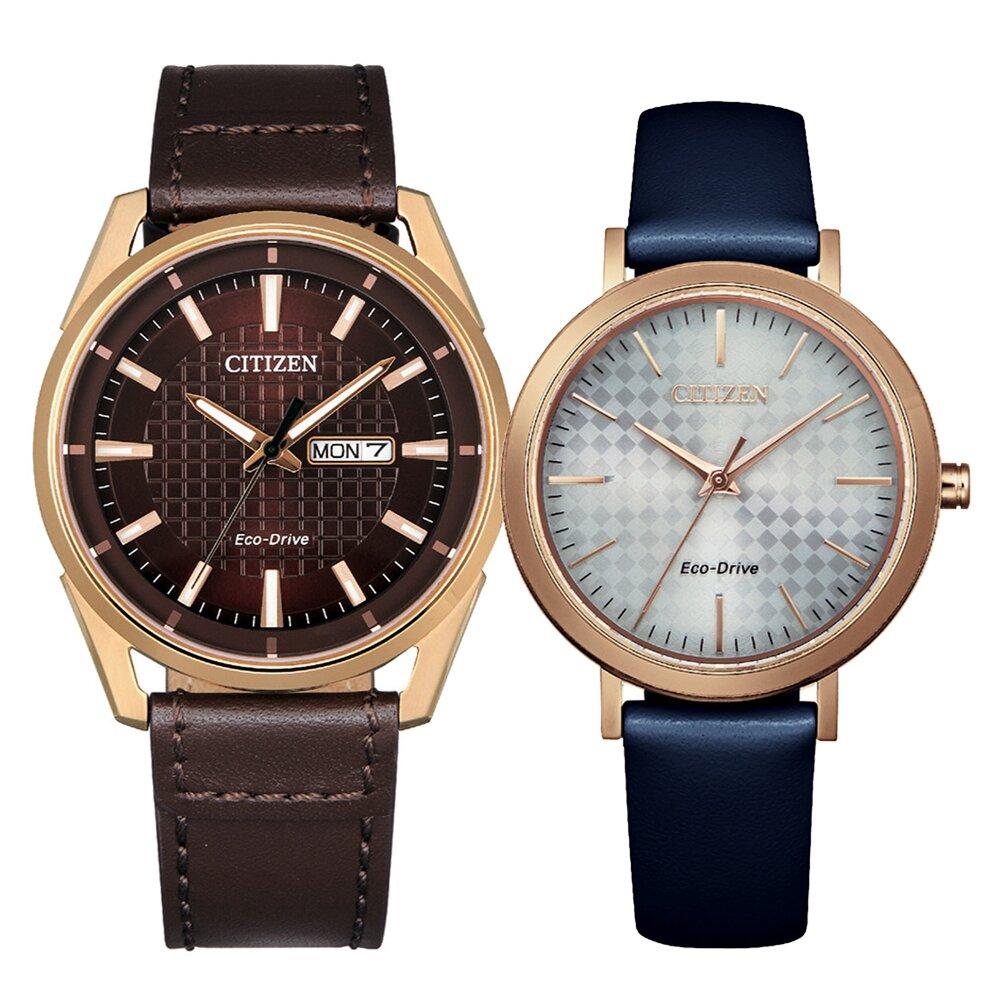 CITIZEN 星辰 光動能菱格時尚對錶/咖啡X藍 (AW0083-08X+EM0763-07A)
