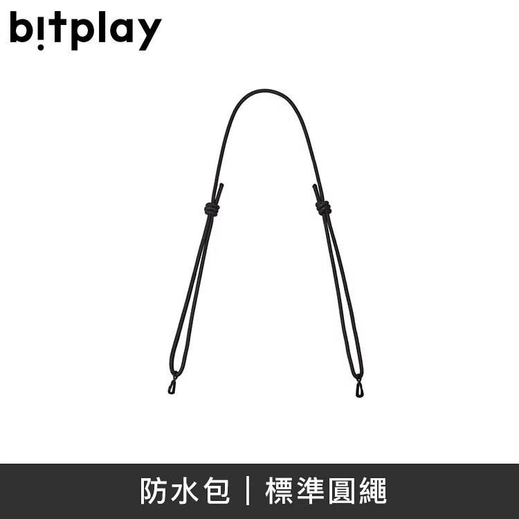 實體店面 bitplay aquaseal 標準圓繩背帶  lans