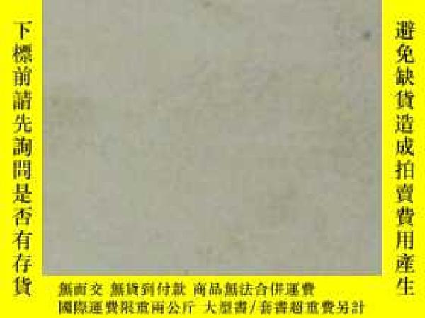 二手書博民逛書店罕見護理雜誌【1963-4期】Y175334