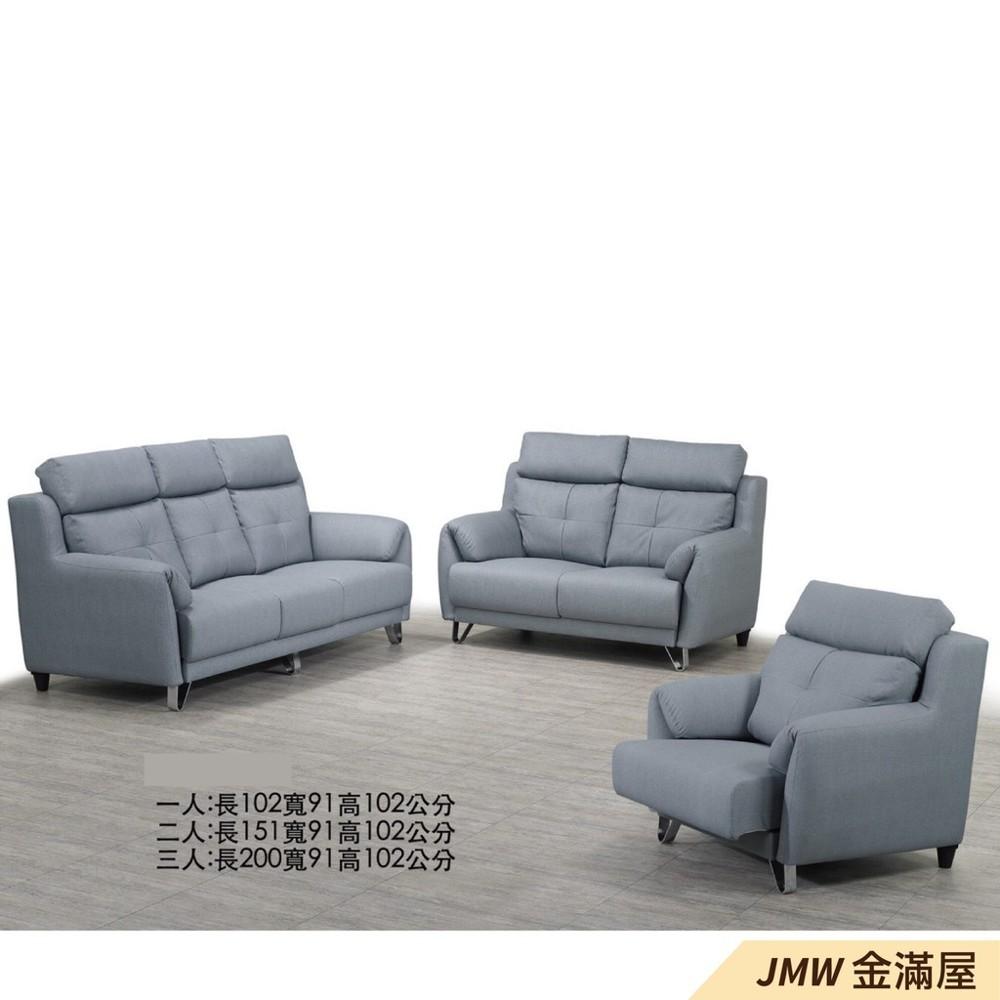 實體現貨l型沙發 貓抓皮 亞麻布 台灣製造 可改尺寸 可改色 沙發椅金滿屋木沙發 123沙發