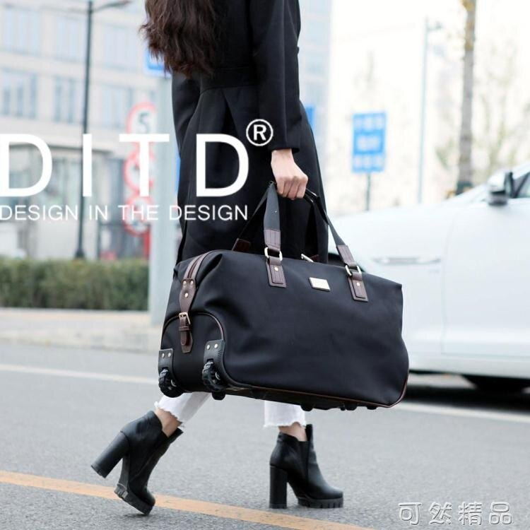 【夏日上新】DITD男摺疊手提旅行包拉桿包女商務大容量旅行袋行李包登機旅游包