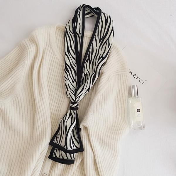 小絲巾 韓國時尚復古條紋小絲巾女春秋長款百搭職業裝飾小飄帶綁包小領巾