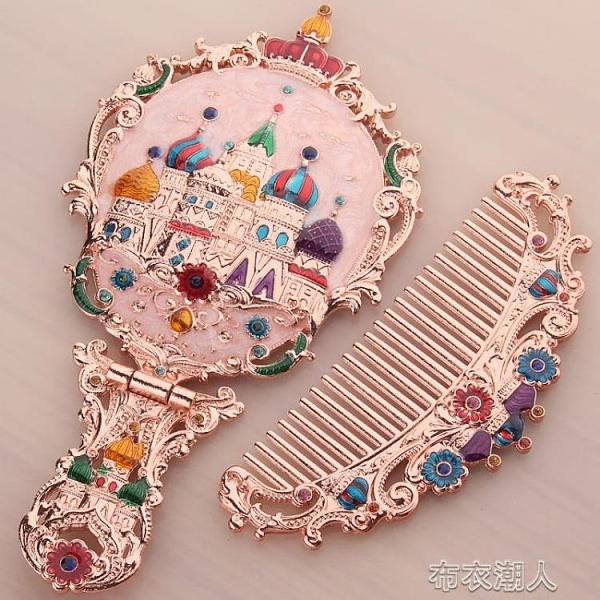 俄羅斯手柄小鏡子帶梳子套裝復古隨身便攜化妝鏡可折疊臺式公 【快速出貨】