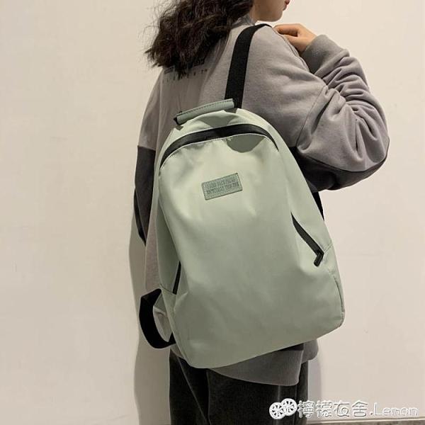 簡約風韓版後背包女純色休閒尼龍旅行背包大容量電腦包書包高中生 雙十二全館免運
