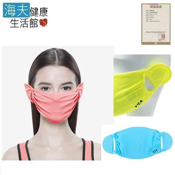 【海夫健康生活館】HOII授權 后益 防曬 涼感 素面美膚口罩(大人/小孩款)