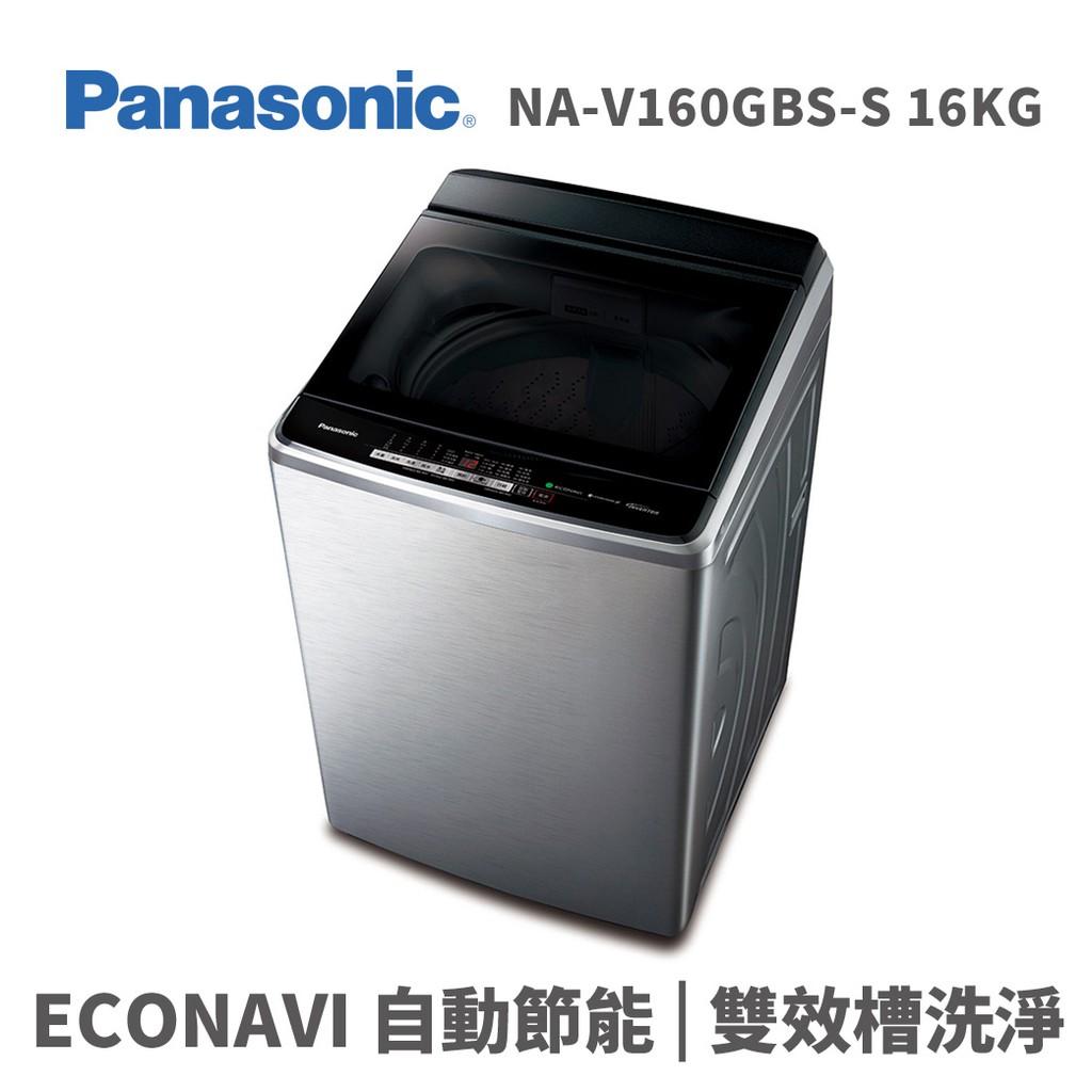 國際NA-V160GBS-S 16KG變頻溫水不鏽鋼色洗