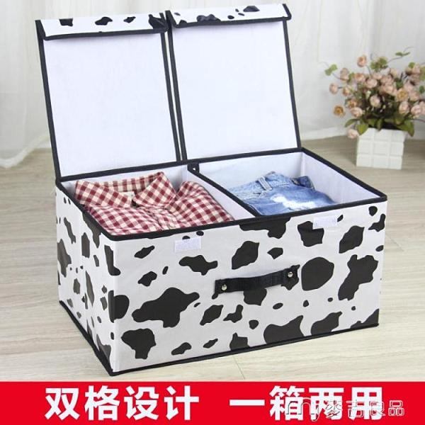 內衣收納大號雙蓋衣物收納盒布藝有蓋可折疊內衣褲衣服桌面收納整理儲物箱YYS 快速出貨