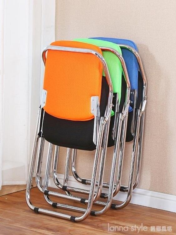 摺疊椅子家用靠背椅電腦椅辦公椅職員椅會議椅培訓椅凳子午休閒椅 LannaS YTL 限時鉅惠85折