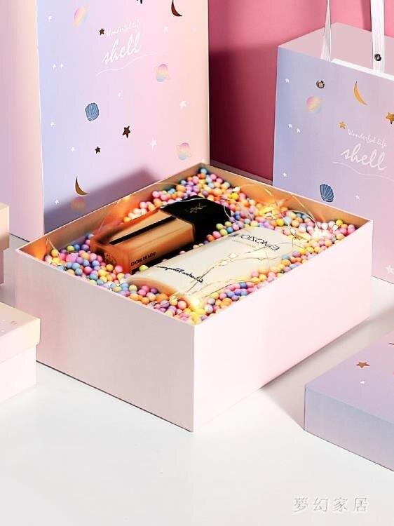 搶先福利 禮品盒長方形禮物盒ins風網紅女生香水項錬包裝盒伴手禮盒空盒大 現貨快出 夏季狂歡爆款