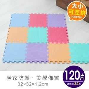 【APG】紅舒芙蕾玩色系32CM巧拼地墊(120片裝-適用3.3坪)