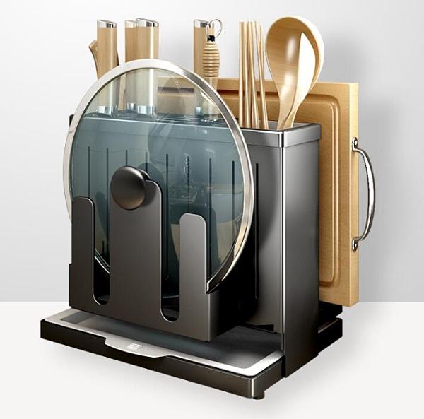 不銹鋼菜刀架刀座廚房用品置物架臺面刀具砧板勺筷子籠一體收納架 南風小鋪