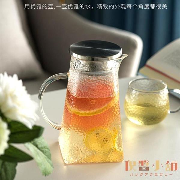 玻璃冷水壺加厚耐高溫家用大容量耐熱涼白開果汁水壺【倪醬小舖】