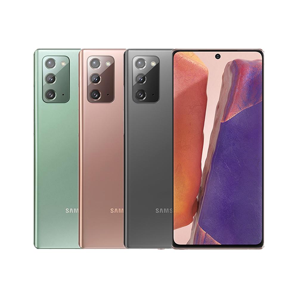 SAMSUNG Galaxy Note 20 6.7吋 8G/256G 5G旗艦極限全螢幕手機↗官網登錄送Infinity可攜式藍牙喇叭