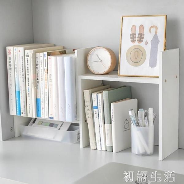 宿舍桌面書架 簡易多層置物架女寢室神器 大學生用桌上收納小書櫃 中秋節全館免運