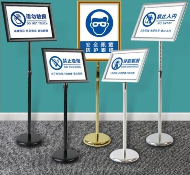 現貨 不銹鋼立牌展示牌 立式廣告牌支架 指示牌A3告示牌展示架水牌展架 樂樂百貨