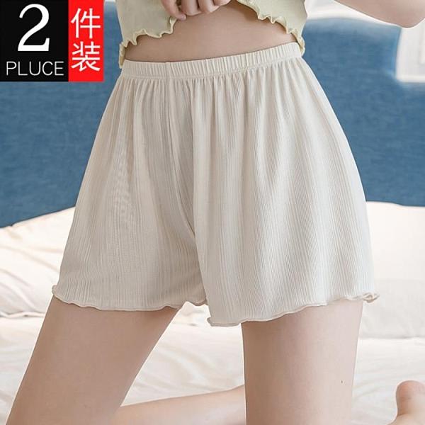 安全褲 安全褲不卷邊防走光女夏寬鬆薄款大碼內外穿高腰居家保險打底短褲 夢藝