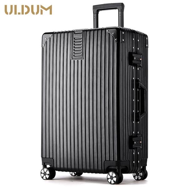 旅行箱行李箱鋁框拉桿箱萬向輪20女男學生24密碼皮箱子28寸 【快速出貨】