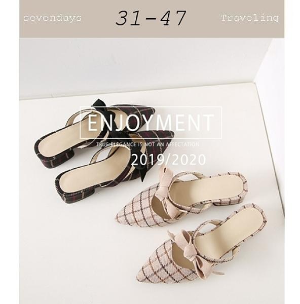 大尺碼女鞋小尺碼女鞋尖頭針織格紋布半拖鞋半包鞋粗跟低跟穆勒托鞋(31-47)現貨#七日旅行