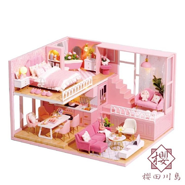 diy小屋閣樓別墅手工制作小房子模型拼裝禮物【櫻田川島】