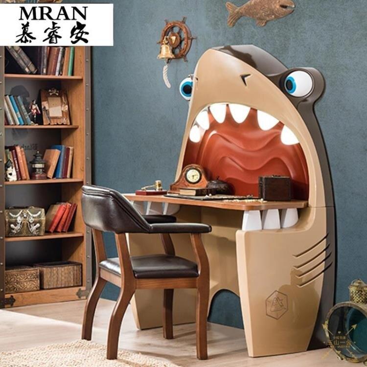 兒童學習桌 實木兒童書桌創意鯊魚造型學習桌歐式簡約帶燈寫字桌臥室電腦桌子-限時8折 新年新品全館免運