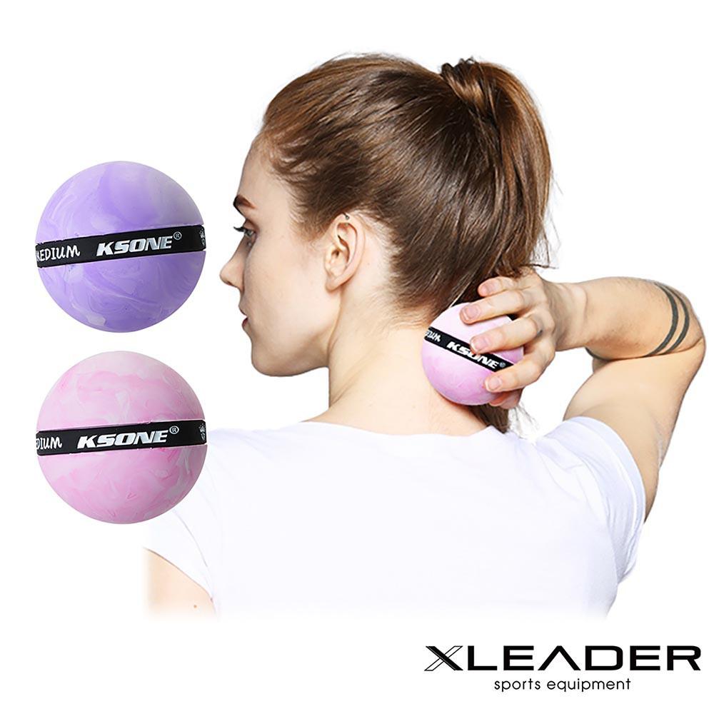 Leader X 渲染藝術 7cm加大款穴位紓壓按摩球 筋膜球 顏色隨機