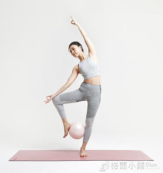 Keep旗艦店 迷你瑞士球瑜伽球健身普拉提平衡防爆小球塑形體操女 格蘭小舖 全館5折起