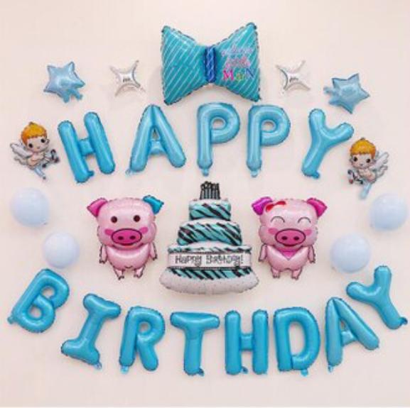生日套餐 生日佈置 生日 氣球 房間裝飾 驚喜 打氣筒 慶生 造型氣球 派對氣球葉子小舖