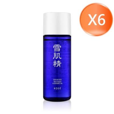 KOSE 高絲-雪肌精 淨透潔顏油 33mlX6