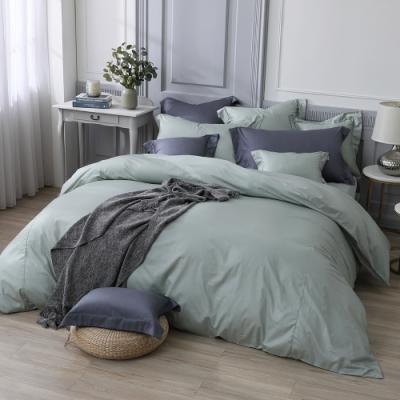 澳洲Simple Living 特大天絲福爾摩沙被套床包組-台灣製(月眸綠)