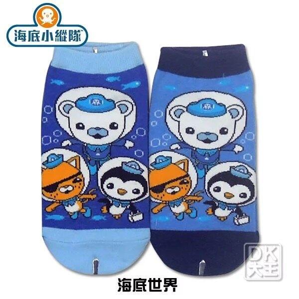 海底小縱隊 海底世界直板襪 OCT-S102 顏色隨機