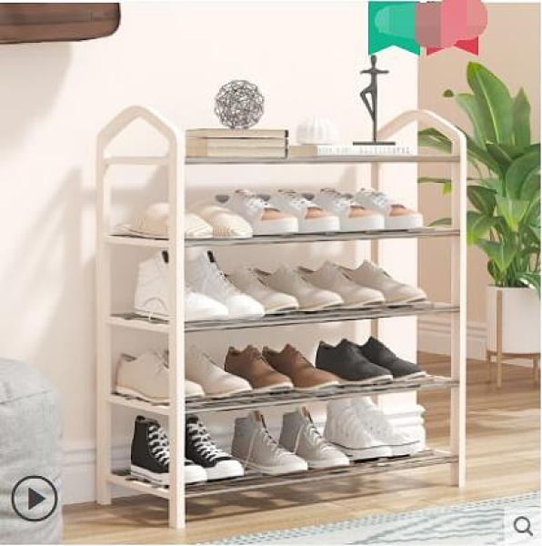 簡易鞋架子家用經濟型放小門口
