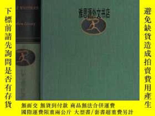 二手書博民逛書店【罕見】1940紐約出版 詩人惠特曼名著《草葉集》 黑白版畫Y2