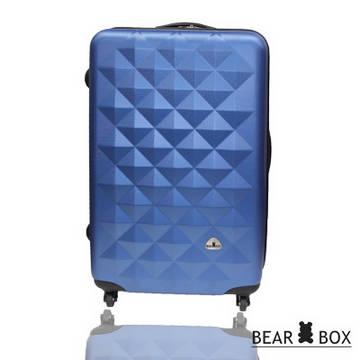 Bear Box晶鑽系列ABS材質霧面旅行箱/行李箱28吋