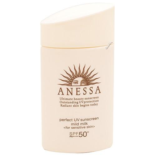 【專櫃正品】SHISEIDO資生堂 ANESSA安耐曬 金鑽高效敏感肌防曬露A(60ml)