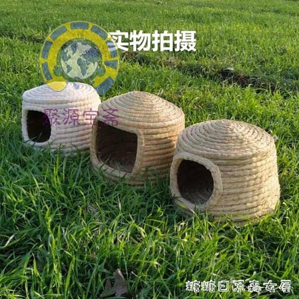 鴿子屋鴿房組裝戶外鴿舍用品用具籠子鳥窩裝飾掛樹小鳥喂鳥器 【快速出貨】
