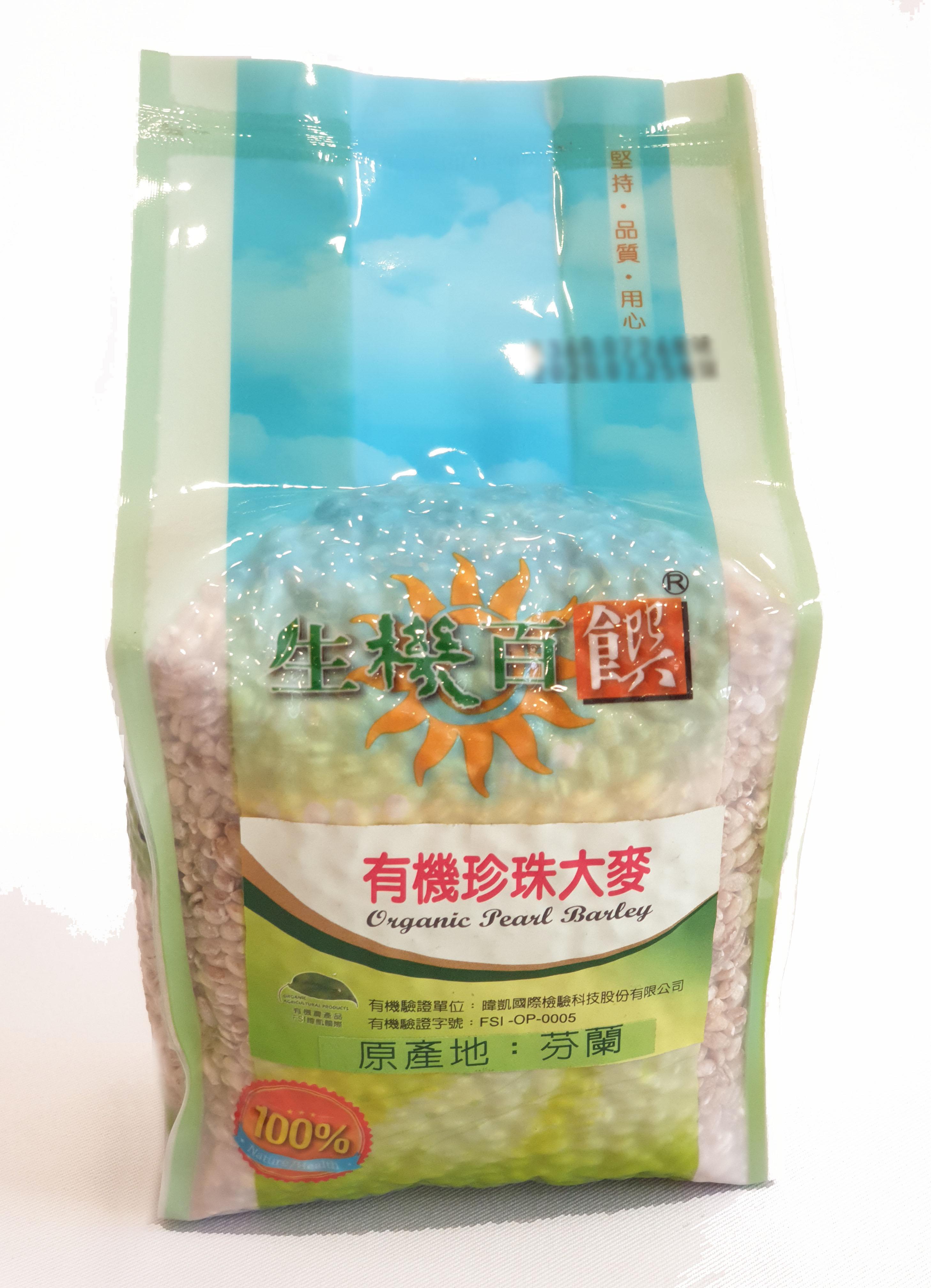 生機百饌 有機珍珠大麥(洋薏仁)  500公克/包 (產地芬蘭)