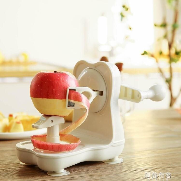 削皮機 智慧夫人蘋果削皮器多功能手搖快速水果去皮器水果刮皮機削皮刀SUPER 全館特惠9折