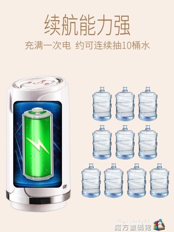 閃閃優品 飲水機自動上水抽水器家用桶裝水出水器礦泉水小型水泵 秋冬新品特惠