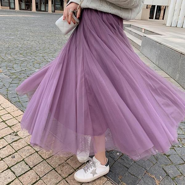 網紗半身裙`韓版14色 多選擇 百搭超仙寬松高腰顯瘦中長款半身裙N38紅粉佳人