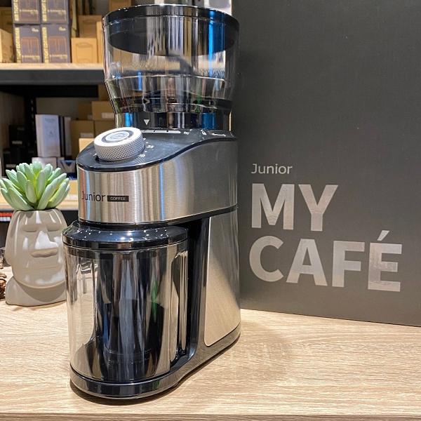 【沐湛咖啡】喬尼亞 JUNIOR JU1471 快易磨豆機 錐刀研磨機 粗細可調 好清理 電動磨豆機