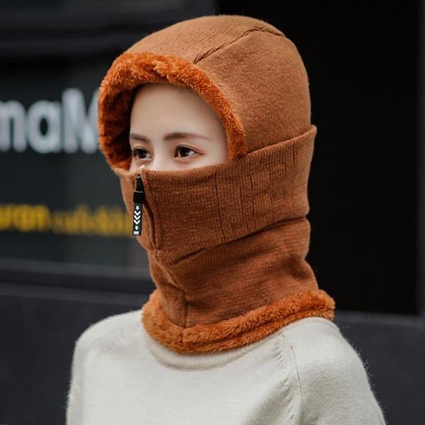 騎車毛線帽子女秋冬季戶外