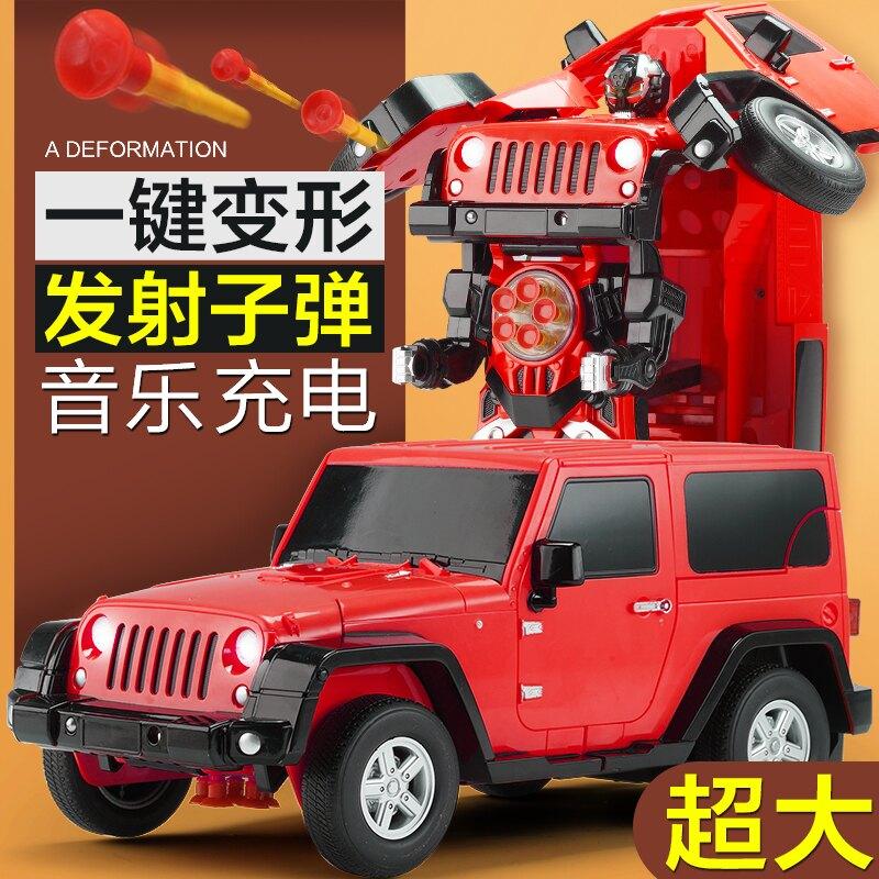 遙控壹鍵變形機器人金剛遙控車超大兒童玩具車男孩充電動汽車潮【99購物節】