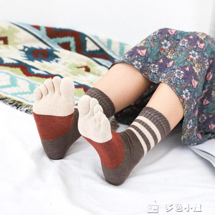 五指襪秋冬新品女士純棉五指襪中筒保暖襪純棉吸汗5雙入 交換禮物