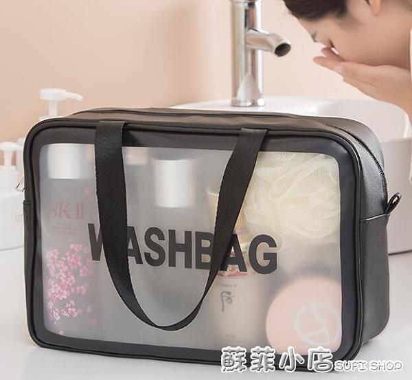 化妝包2020新款超火ins風大容量女便攜旅行防水洗漱包品收納袋盒 蘇菲小店