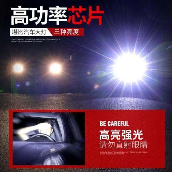 supfire神火L6強光可充電多功能超亮遠射家用小便攜燈5000