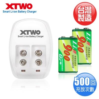 XTWO X GN 900型 9V鋰電池充電組(附電池2入)